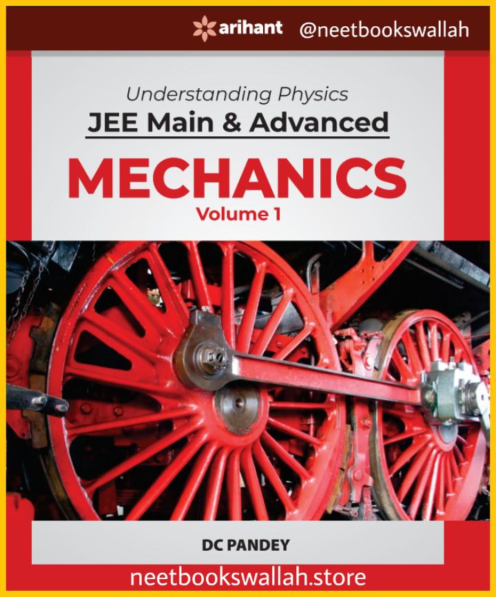 dc pandey physics pdf,download dc pandey physics pdf, dc pandey pdf dc pandey solutions, understanding physics by dc pandey pdf, dc pandey latest edition pdf download