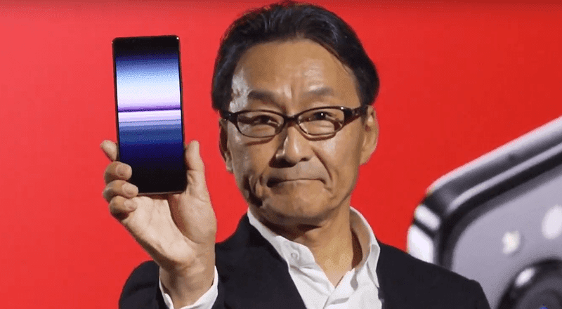 Sony Xperia 1 II now official