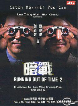 Giây Phút Đoạt Mệnh 2 - Running Out Of Time 2 (2001)