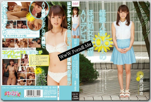 JAV, Censored, Prestige, housewife, fetish, Big tits , Toy , Amatuer, blow job, Doggy Style, Hardcore, Japan , Japan Porn , Mega, Download