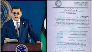 رئيس حكومة الوحدة الوطنية الليبية عبد الحميد الدبيبة  يأذن بتشكيل لجنة لمتابعة ملف الأموال والممتلكات الليبية المصادرة في تونس