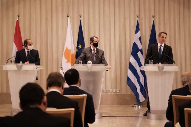 Kοινή Διακήρυξη Κύπρου - Ελλάδας - Αιγύπτου για την Τουρκία