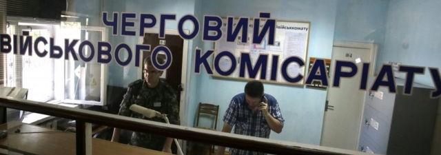 У Харкові через коронавірус зачинились військкомати