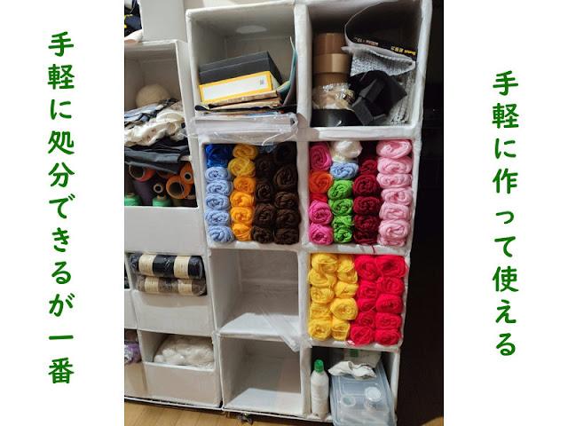 段ボール箱,DIY,手作り,収納家具,cardboard box,handcraft,storage,纸箱,自己动手,收藏家具,