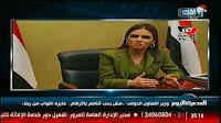 برنامج نشرة المصرى اليوم حلقة الخميس 29-12-2016