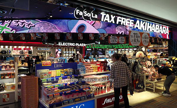 Duty-free at Narita Airport