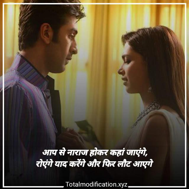 42+ true love images in hindi shayari | cute couple shayari images