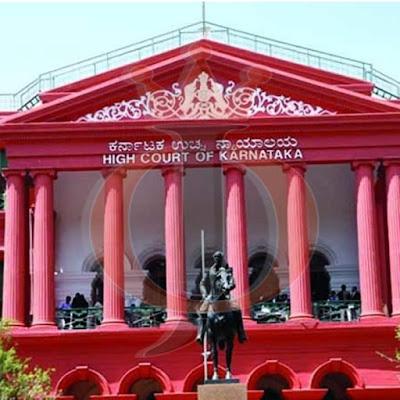 कर्नाटक उच्च न्यायालय भर्ती 2021