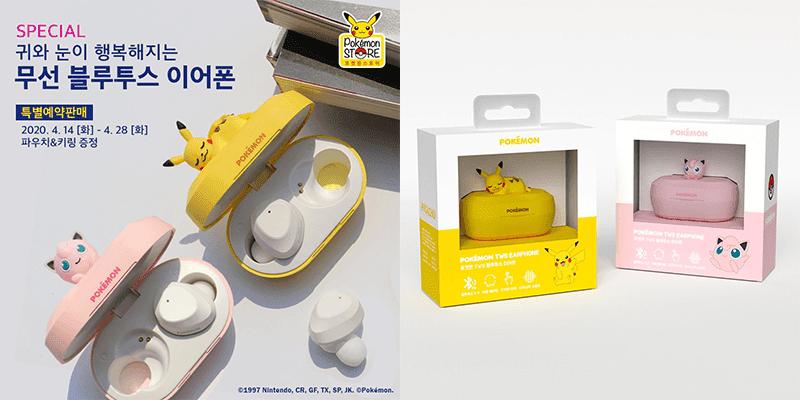Pokemon Store Korea announces Pikachu, Jigglypuff wireless earphones