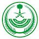 أبشر توظيف رابط تسجيل توظيف ابشر وزارة الداخلية السعودية 1441