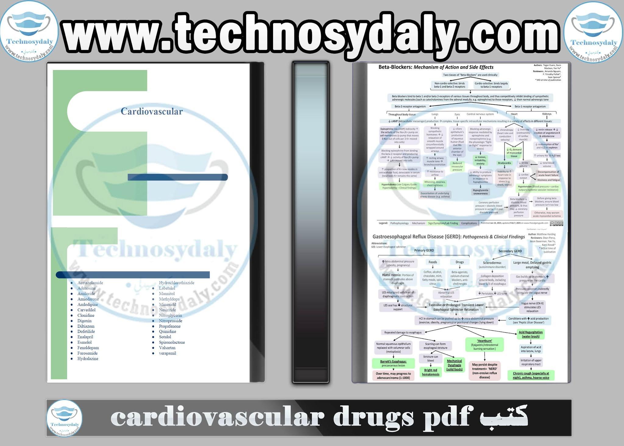 كتب cardiovascular drugs pdf