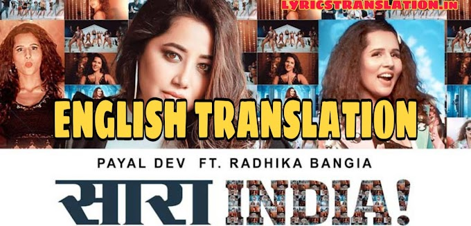 Saara India Lyrics | translation | in english - Payal Dev ft. Radhika Bangia