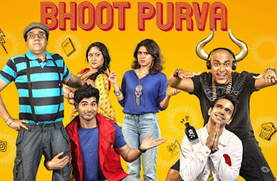 Poster Of Bhoot Purva Season 01 2019 Watch Online Free Download