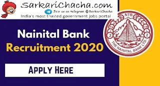 nainital-bank-jobs-2020-sarkari-chacha