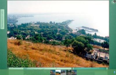 Зеленый фон с нижней границей для Лайтбокс
