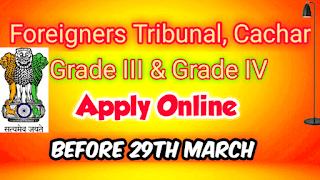 Foreigners Tribunal, Cachar