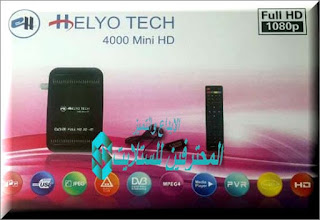 احدث ملف قنوات هليوتك HELYO TECH 4000 MINI HD