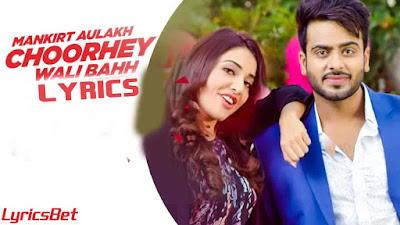 Choorhey Wali Bahh Lyrics - Mankirt Aulakh