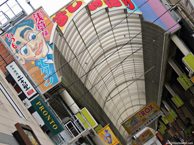 Galería Shin-Nakamise en Asakusa, Tokio