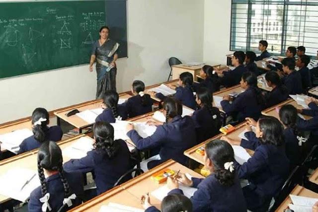 Sarkari Naukri 2021: इस राज्य में भरे जाएंगे शिक्षकों के 4,000 खाली पद, जानें सरकार का क्या है फैसला...