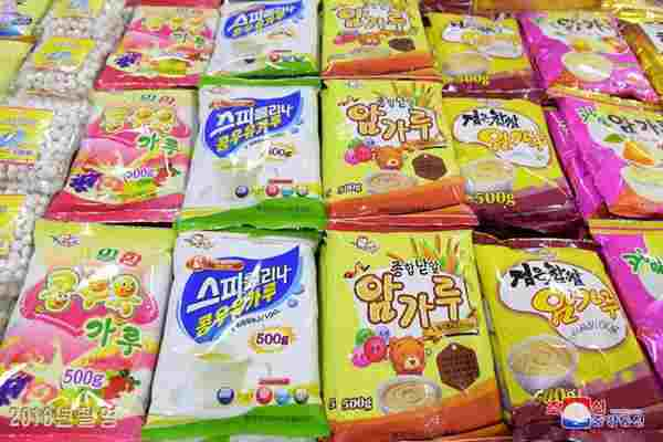 products of the Pyongyang Children's Foodstuff Factory