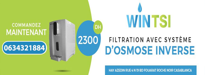 Fontaine de filtration XC08-07 PROMOTION promotion 2020