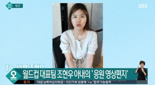 Hyun marriage ji woo K