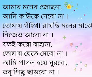 Amar Lyrics Samz Vai