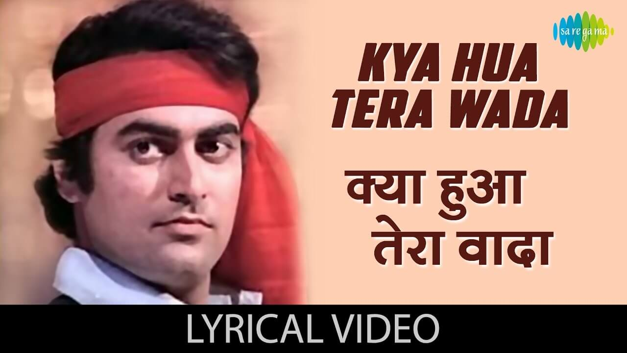 kya hua tera wada lyrics in hindi