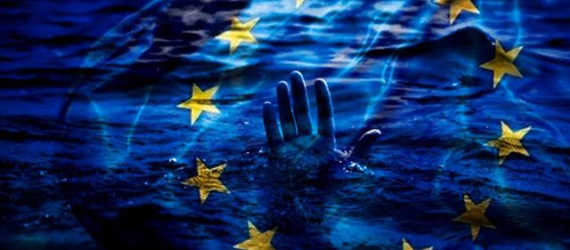 Το τέλος της Ε.Ε.