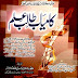 Kamyab Talibe ilam - Best Urdu Book for Students