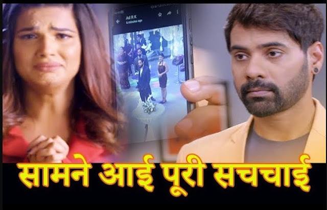 Latest Update Abhi catches Rhea red-hand culprit in Prachi's drug scandal in Kumkum Bhagya