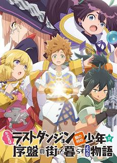 Tatoeba Last Dungeon Mae no Mura no Shounen ga Joban no Machi de Kurasu Youna Monogatari Opening/Ending Mp3 [Complete]