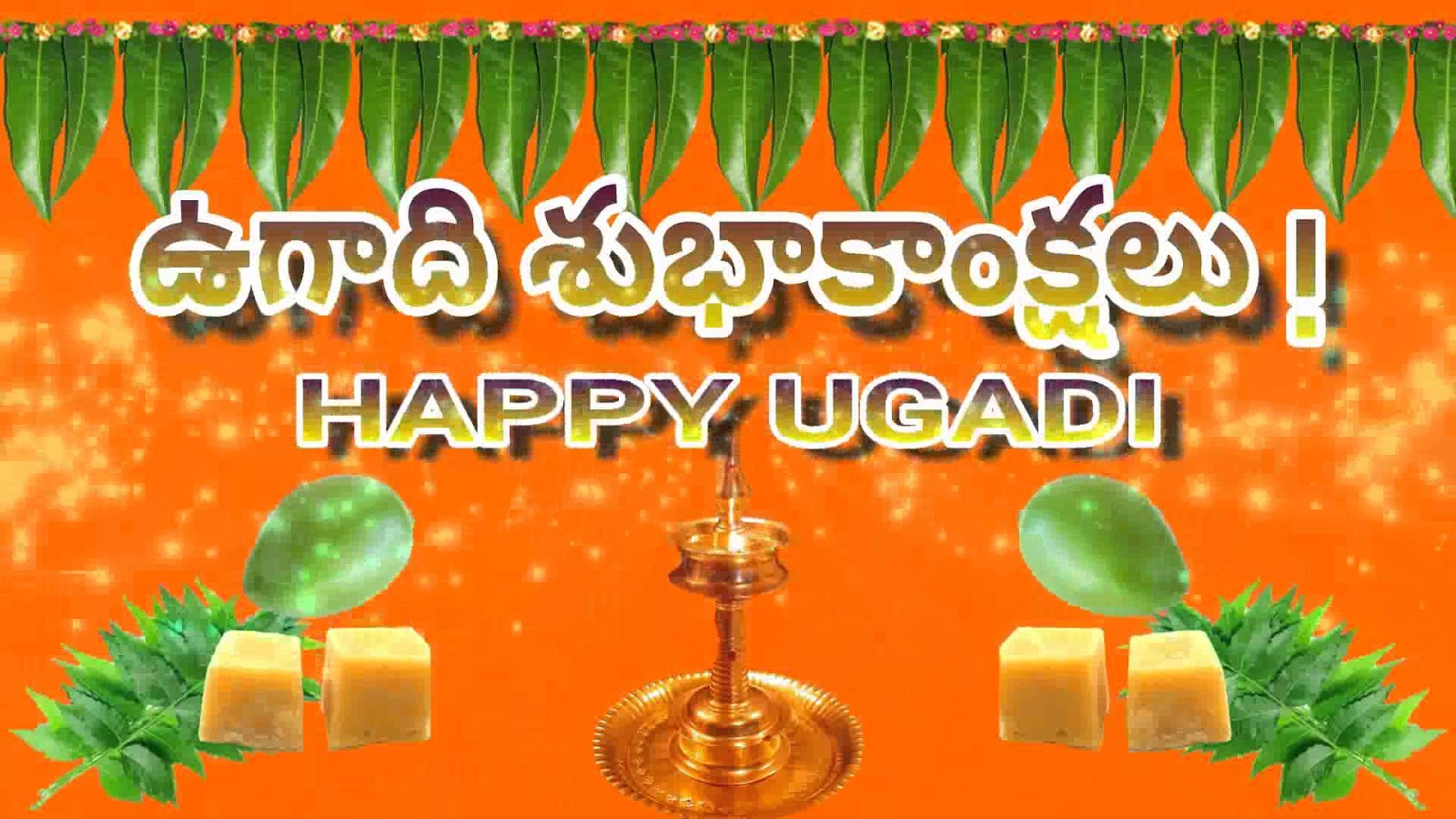 Best happy ugadi images pictures pics photos hd quality happy download ugadi 2018 wallpapers happy ugadi images happy ugadi 2018 ugadi greetings ugadi messages ugadi wishes download happy ugadi photos pics m4hsunfo Image collections