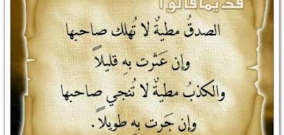 حكمة اليوم وتفسيرها