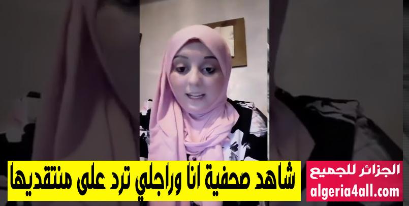 ممثلة انا و راجلي,بالفيديو : الصحفية الممثلة في كاميرا كاشي انا وراجلي ترد على منتقديها Ana w Rajli