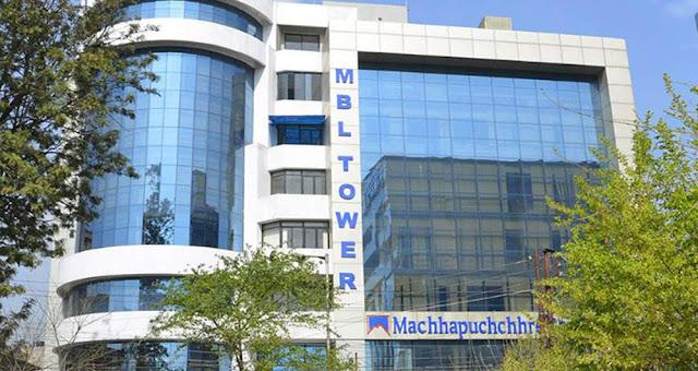 mahhapuchchhre bank
