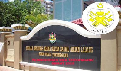 Permohonan SMA Terengganu 2019 SMANT Online
