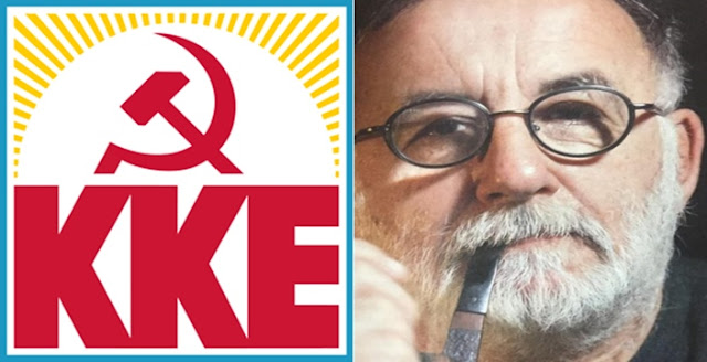 Ανακοίνωση του ΚΚΕ για τον θάνατο του Θάνου Μικρούτσικου