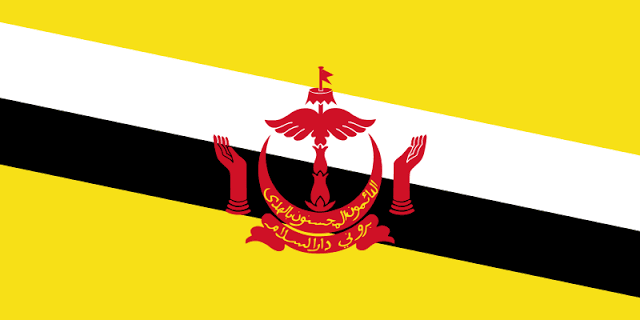 Bendera negara Brunei Darussalam