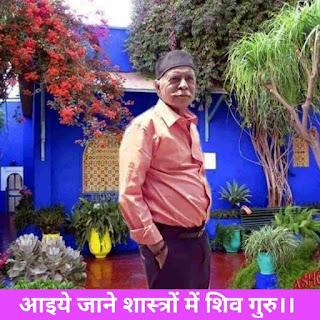 Sashtro me shiv guru, shiv guru charcha, shiv charcha, hiv charcha bhajan, shiv bhajan, shuv charcha video, shiv guru hai,