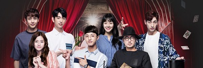 SINOPSIS Magic School Episode 1 - Terakhir Lengkap (UPDATE)