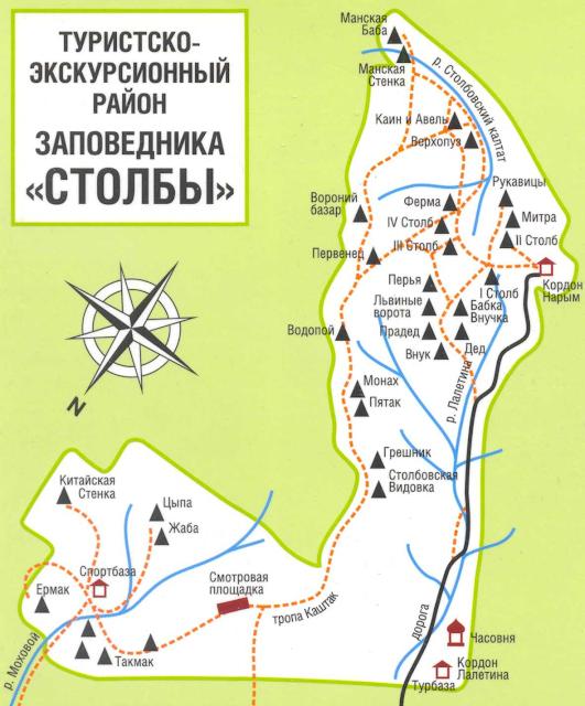 Красноярские столбы - Как дойти до Центральных столбов? Какой маршрут выбрать?