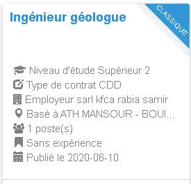 Ingénieur géologue ATH MANSOUR - BOUIRA