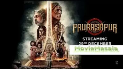 Paurashpur Web Series Watch Online Zee5 Star Cast Actress Name Review