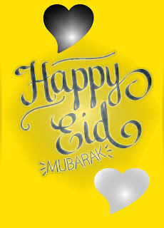 صور اجمل تهاني للأعياد اجمل تهاني العيد المبارك صور عيد سعيد 2022