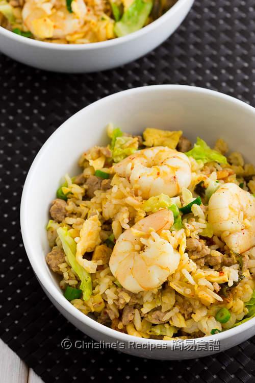 Kimchi and Prawn Fried Rice02