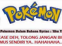 "Ini Arti Kata ""Pokemon"" yang Sebenarnya, Jangan Percaya Hoax!"