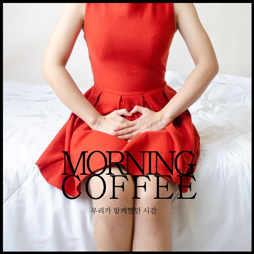 Morning Coffee – 우리가 함께했던 시간 – Single