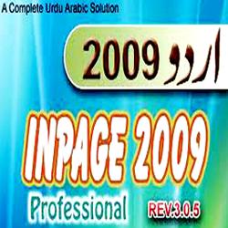 urdu inpage 3.11 professional